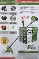 Триммер бензиновый Green Garden GGT-4000