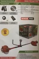 Триммер бензиновый MINSK Pro MGT-5600