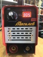 Сварочный инвертор Могилев СМ 300