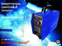 Сварочный инвертор Беларусмаш БСА-350 IGBT
