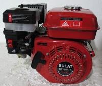 Двигатель Булат BT170F-S бензин (7,5 л.с.) шпонка