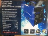 Сварочный полуавтомат Беларусмаш БСА MIG/MMA-410 IGBT