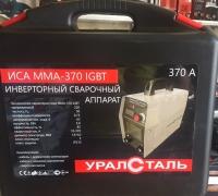Сварочный инвертор Уралсталь ИСА MMA-370 (бывший 320) в кейсе с электронным табло