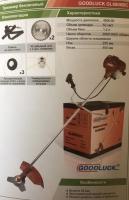 Триммер бензиновый GoodLuck GL6800BC