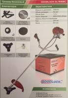 Триммер бензиновыйGoodLuck GL7800BC