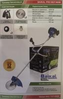Триммер бензиновыйBaikal Pro BGT-6600