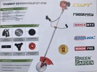 ТРИММЕР БЕНЗИНОВЫЙ БТ-4600