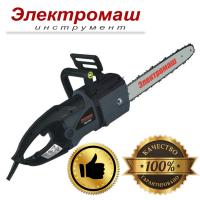 Электропила цепная Электромаш ПЦ-2500