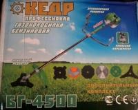 Бензокоса Кедр БГ-4500