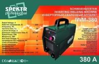 Сварочный инвертор Spektr IWM 380 (бывший 350) в кейсе с электронным табло