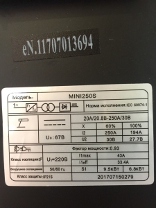 Сварочный инвертор Edon MMA 250S Mini