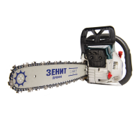 Пила бензиновая Зенит БПЛ-455\2600 профи