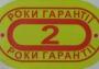 Сварочный полуавтомат Луч Профи MIG 220(+MMA)+газ. редуктор
