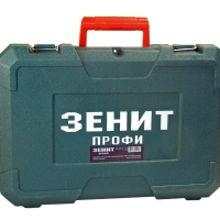 Перфоратор электрический Зенит ЗПП-1250 DFR профи