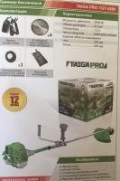 Триммер бензиновый TAIGA Pro TGT-5600