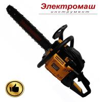 Бензопила Электромаш БП-45-3.0
