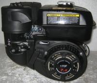 Двигатель Weima WM170F-T бензин (7,5 л.с.) шлиц