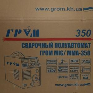 Сварочный полуавтомат Гром MIG 350 (MIG/MMA)