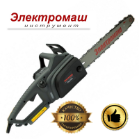 Электропила цепная Электромаш ПЦ-2400