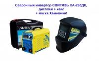 Сварочный инвертор Свитязь СА-265 ДК (дисплей, кейс)