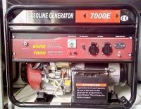 Бензиновый однофазный генератор Weima WM7000E