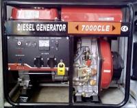 Дизельный однофазный генератор Weima WM7000CLE