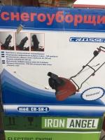 Электро снегоуборщик Crosser CR-SN-E