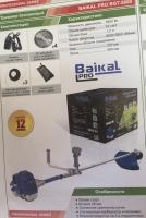 Триммер бензиновый Baikal Pro BGT-5600