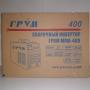 Сварочный инвертор Гром ММА 400
