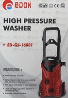 Мойка высокого давления Edon ED-QXJ-16001